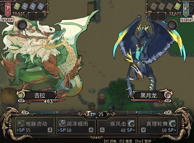 龙魂游戏图2