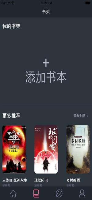 书山海墨app图2