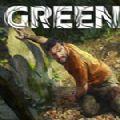 绿色地狱大结局