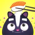 嗨寿司游戏