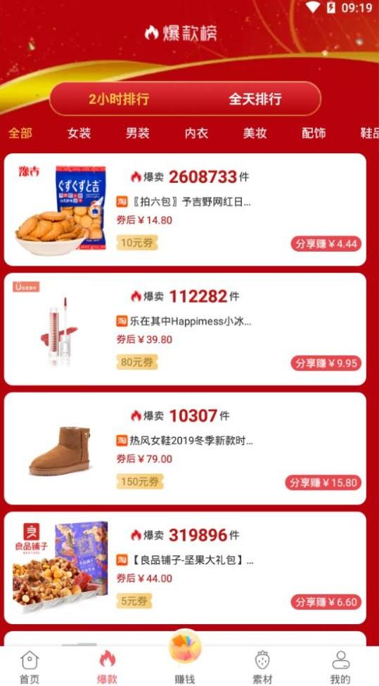 草莓精选app官方手机版图片1