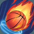 超时空篮球手游