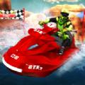 喷气滑雪水上赛车3D游戏