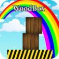 叠木盒游戏