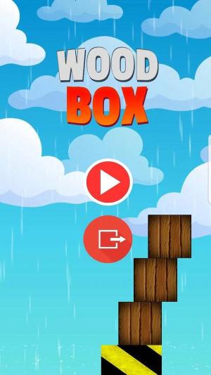 叠木盒游戏图3