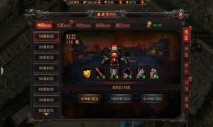 圣皇火龙公益传奇手游图2
