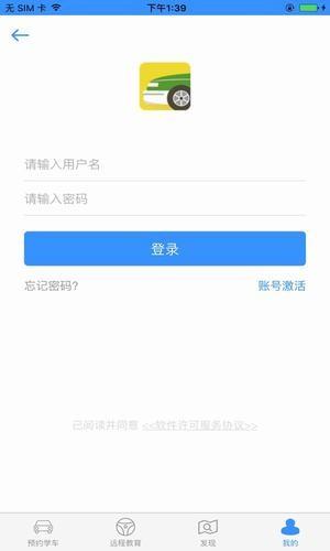加滋杰app图3