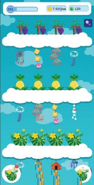 云端花园游戏图1