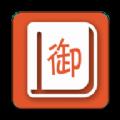自走棋小說app