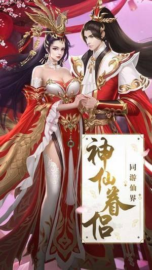 剑影葬花心手游图3