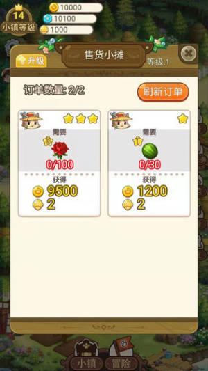 永夏镇物语游戏图2