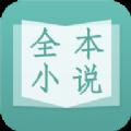 杂乱小说app