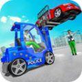 警察升降机模拟器游戏