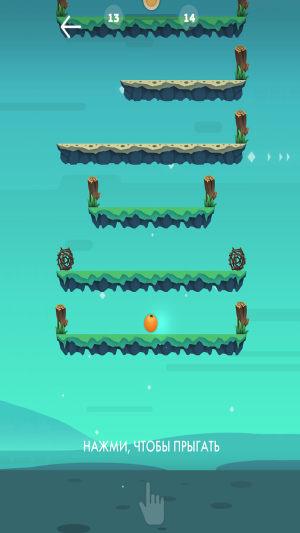 休闲旅行游戏安卓版图片1