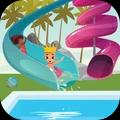 人类水上乐园游戏