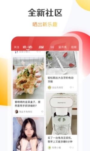 胜美美app图3