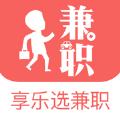 享乐选兼职app
