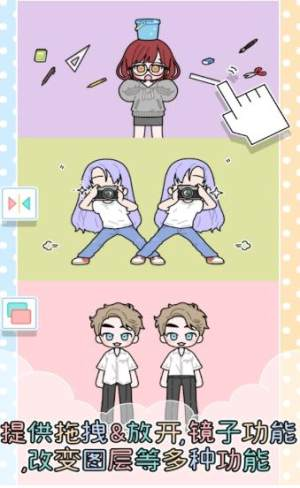 Pastel Friends安卓版图2