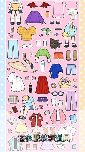 Pastel Friends无限服饰安卓版图片2