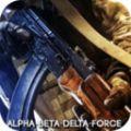生化狙击突击队任务游戏