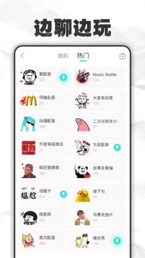 麦丸app图2