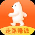 小熊計步app