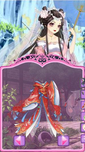 古装美少女换装游戏图2