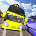 GT巴士模擬器游戲