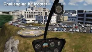 模拟航空飞行2020安卓版图2
