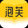 泡芙免费小说app